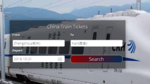 china train tickets