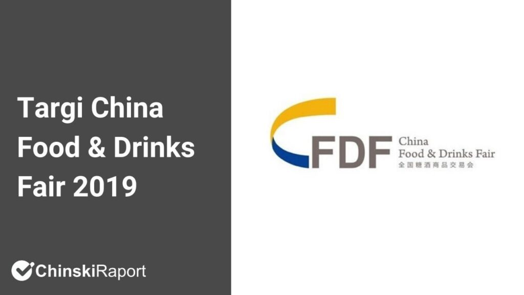 China Food & Drinks Fair 2019
